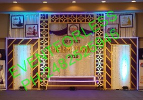 Dhim Tana 3D Stage Set